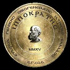 Ε.Γ.Ο.Ι.Ε ΙΠΠΟΚΡΑΤΗΣ